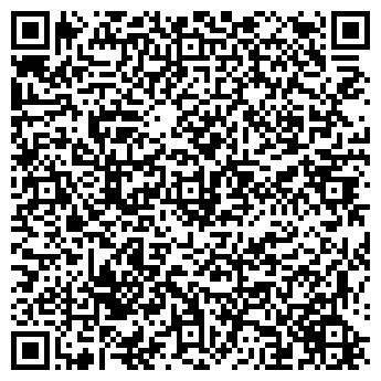 QR-код с контактной информацией организации Helplex, ООО