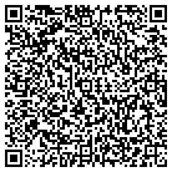 QR-код с контактной информацией организации АльфаЛекс, ЧП