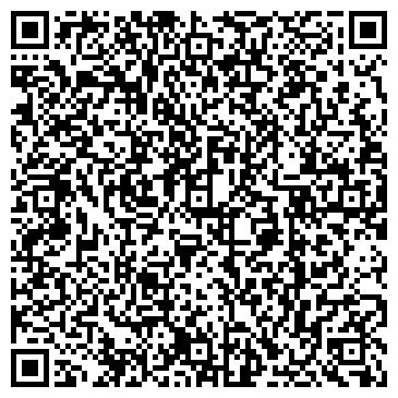 QR-код с контактной информацией организации Белашов К.В., Адвокат