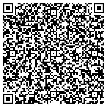 QR-код с контактной информацией организации Юридическая компания Темис, ООО