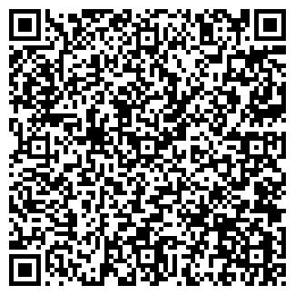 QR-код с контактной информацией организации Support and Maintenance, LTD