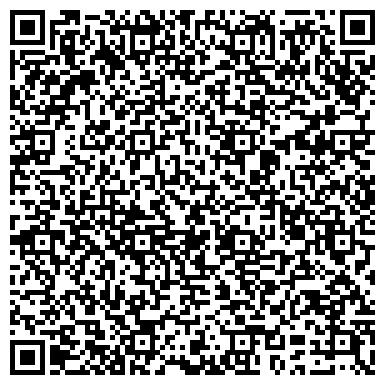 QR-код с контактной информацией организации Буккипер, ООО