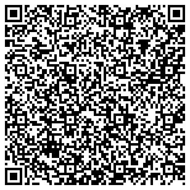 QR-код с контактной информацией организации Юридическая компания Стефан и партнёры, ЧП