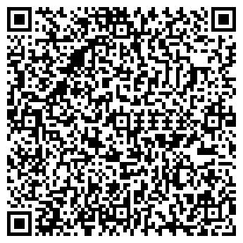 QR-код с контактной информацией организации Арпаджиев, ЧП