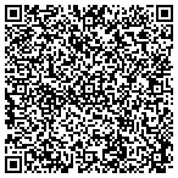 QR-код с контактной информацией организации Адон, Юридическая компания