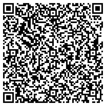 QR-код с контактной информацией организации Вотум ЛекС, ООО