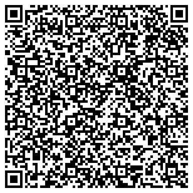 QR-код с контактной информацией организации Адвокат Косминин Андрей Сергеевич