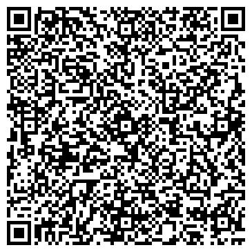 QR-код с контактной информацией организации Юридическая фирма Legal Defender, ООО