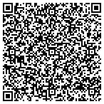 QR-код с контактной информацией организации Юридический Киев, ООО
