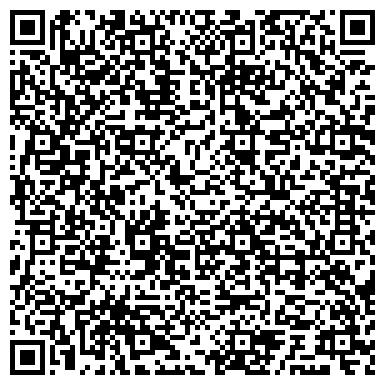 QR-код с контактной информацией организации Т&О Буяновская, Юридическая компания