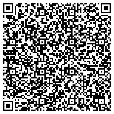 QR-код с контактной информацией организации Юридическая компания Юниверсус – Лекс, ООО