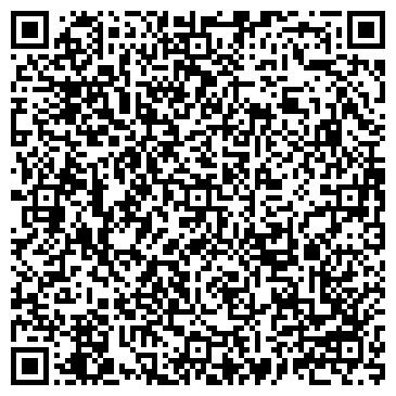 QR-код с контактной информацией организации Лекс, Юридическая компания