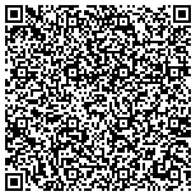 QR-код с контактной информацией организации Юридическая компания Сотер, ООО
