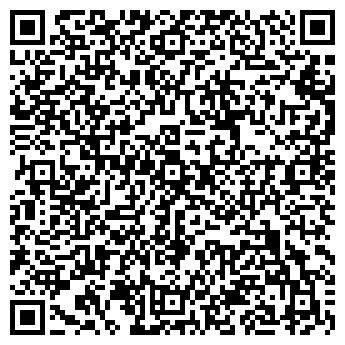 QR-код с контактной информацией организации Алькино, ООО