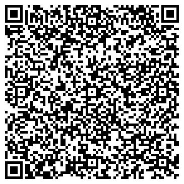 QR-код с контактной информацией организации Центр правового консалтинга, ООО