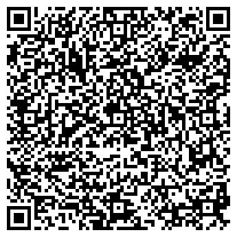 QR-код с контактной информацией организации Статус-Проект, ООО