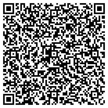 QR-код с контактной информацией организации Ту Би Групп, ООО