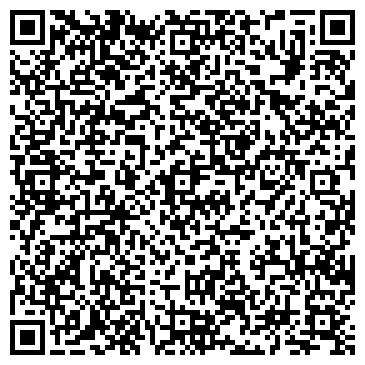 QR-код с контактной информацией организации Адвокат в Чернигове, ЧП ( Карпенко Марина Александровна )