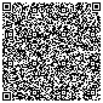 QR-код с контактной информацией организации ЮРИДИЧЕСКАЯ ФИРМА МБЛС ,ООО (Морской бизнес и юридические услуги)