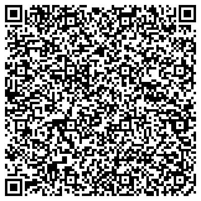 QR-код с контактной информацией организации Адвокатская фирма Династия, ООО