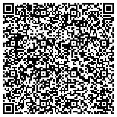 QR-код с контактной информацией организации D.M.S. group, Адвокатская компания