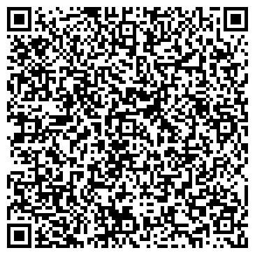 QR-код с контактной информацией организации Юридическое бюро Эмес, ЧП
