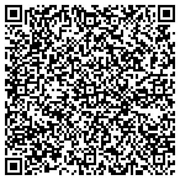 QR-код с контактной информацией организации Стандарты и учет, ООО