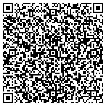 QR-код с контактной информацией организации Юниверсал-Лекс, ООО