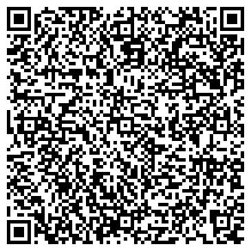 QR-код с контактной информацией организации Авто Флит Бюро, ООО