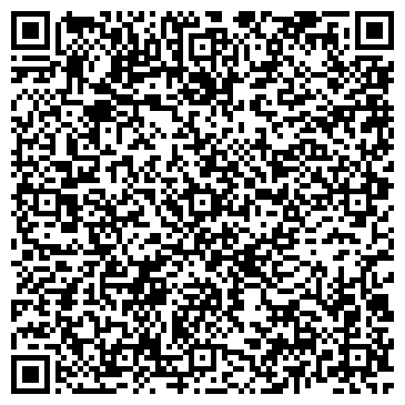 QR-код с контактной информацией организации Юридическая фирма АурумЛекс, ООО