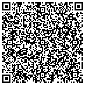 QR-код с контактной информацией организации Техинвест инжиниринг, ООО