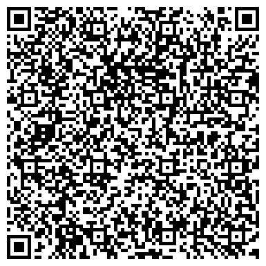 QR-код с контактной информацией организации ПОКОН (Адвокатская компания), ЧП