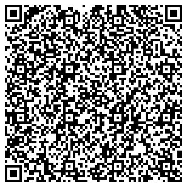 QR-код с контактной информацией организации Вист, Компания ООО