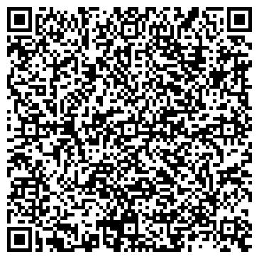 QR-код с контактной информацией организации Аудит-легист, ООО