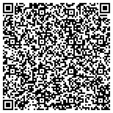 QR-код с контактной информацией организации Консалтинг право аудит, АО