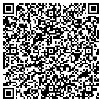 QR-код с контактной информацией организации Вода, ООО