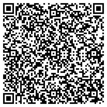 QR-код с контактной информацией организации Юротат, ООО