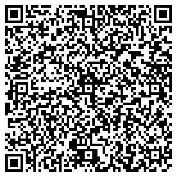 QR-код с контактной информацией организации Вершина-7, ООО
