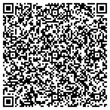 QR-код с контактной информацией организации Tax Consulting U.K., ООО