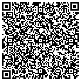 QR-код с контактной информацией организации Стил-Лайф, ЧП
