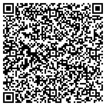 QR-код с контактной информацией организации Интелект сервис, ЧП