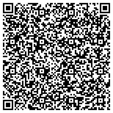 QR-код с контактной информацией организации Альфа-Украина, ООО Аудиторская компания