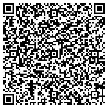 QR-код с контактной информацией организации Аудит Украины, ЧП