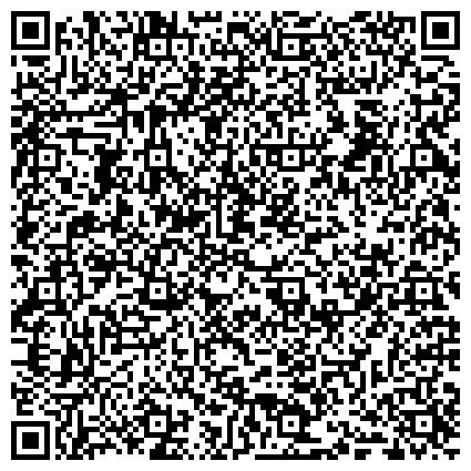 """QR-код с контактной информацией организации Учебно-курсовой комбинат АООТ """"Трест """"Южатомэнергострой"""", дочернее предприятие"""