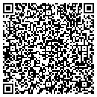 QR-код с контактной информацией организации Конкордис, ООО