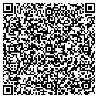 QR-код с контактной информацией организации Юстис-Консалт, ООО
