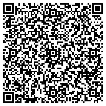 QR-код с контактной информацией организации РКИ-Консалтинг, ООО
