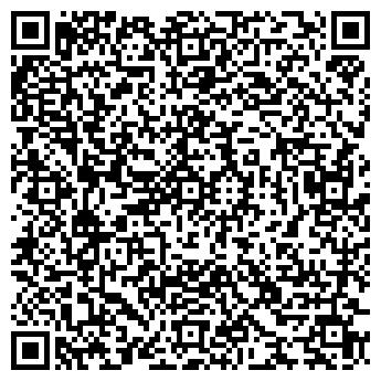 QR-код с контактной информацией организации Гранд-Бух, ООО