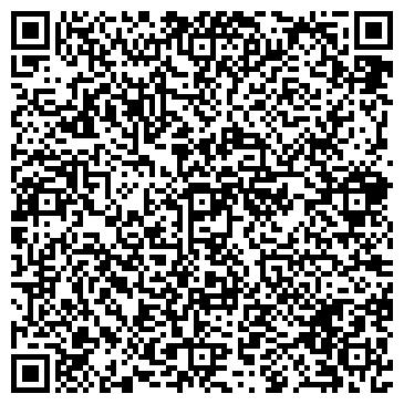 QR-код с контактной информацией организации Легалис ЮФ, ООО
