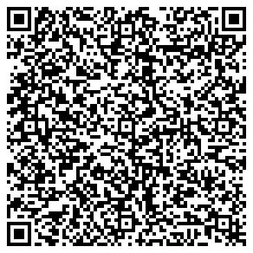 QR-код с контактной информацией организации 1C-Теллур, ООО